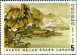 (S185.3)Special 185 Chinese Classical Poetry - Tang Shih - Postage Stamps (1982)