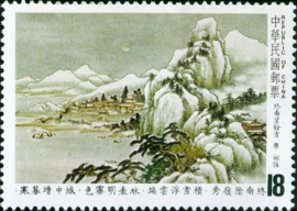 (S185.4)Special 185 Chinese Classical Poetry - Tang Shih - Postage Stamps (1982)
