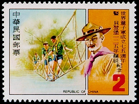 Commemorative 189 75th Anniversary of the Scout Movement and 125th Birthday of Lord Baden-Powell Commemorative Issue (1982)