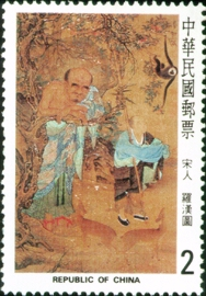 Special 189 Ancient Chinese Paintings - Lohans - Postage Stamps & Souvenir Sheet (1982)