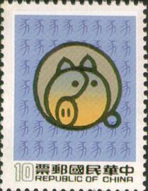 特190新年郵票(71年版)
