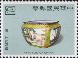 Special 191 Ancient Chinese Enamelware Postage Stamps (Issue of 1983)