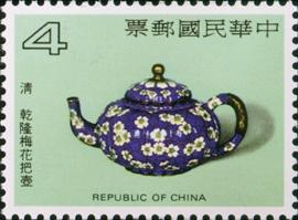 特191古代琺瑯器郵票(72年版)
