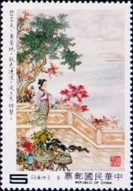 (S192.3  )Special 192 Chinese Classical Poetry - Sung Ts'u - Postage Stamps (1983)