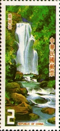 Special 193 Taiwan Landscape Postage Stamps (Issue of 1983)