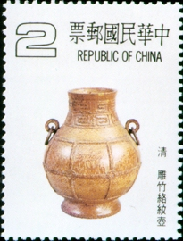 Special 195 Ancient Chinese Bamboo Carvings Postage Stamps (1983)