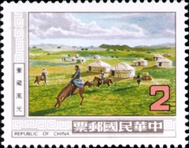 Special 198 Scenery of Mongolia and Tibet Postage Stamps (1983)