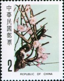 特200梅花郵票