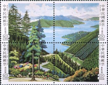 Special 205 Forest Resources Postage Stamps (1984)