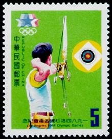 紀199  1984洛杉磯奧運會紀念郵票