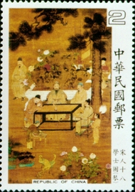 Special 210 Ancient Chinese Painting