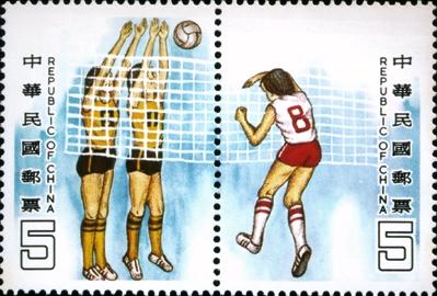 特211體育郵票(73年版)