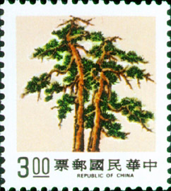 (D107.4)Definitive 107 Pine﹐Bamboo, and Plum Postage Stamps (1984)
