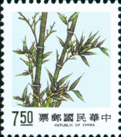 (D107.5)Definitive 107 Pine﹐Bamboo, and Plum Postage Stamps (1984)
