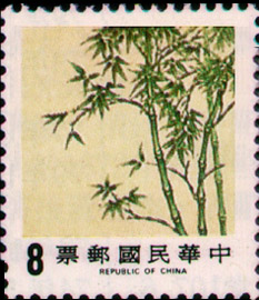 (D107.6)Definitive 107 Pine﹐Bamboo, and Plum Postage Stamps (1984)