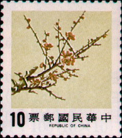 (D107.7)Definitive 107 Pine﹐Bamboo, and Plum Postage Stamps (1984)