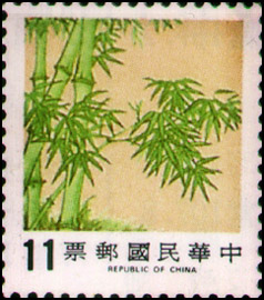 (D107.8)Definitive 107 Pine﹐Bamboo, and Plum Postage Stamps (1984)