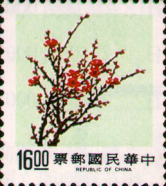 (D107.9)Definitive 107 Pine﹐Bamboo, and Plum Postage Stamps (1984)