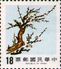 (D107.11)Definitive 107 Pine﹐Bamboo, and Plum Postage Stamps (1984)
