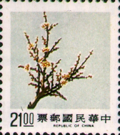 (D107.12)Definitive 107 Pine﹐Bamboo, and Plum Postage Stamps (1984)