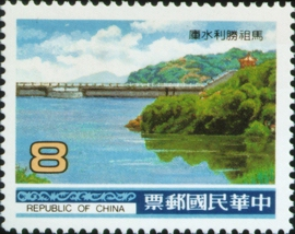 (S215.3)Special 215 Scenery of Quemoy and Matsu Postage Stamps (1985)