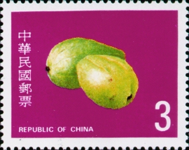 (S219.2)Special 219 Taiwan Fruit Postage Stamps (Issue of 1985)