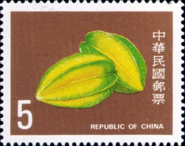 (S219.3)Special 219 Taiwan Fruit Postage Stamps (Issue of 1985)