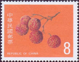 (S219.4)Special 219 Taiwan Fruit Postage Stamps (Issue of 1985)
