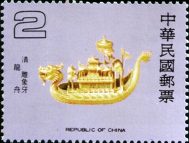 Special 220 Ancient Chinese Ivory Carvings Postage Stamps (1985)