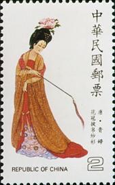 特221中華傳統服飾郵票