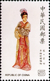 (S221.2)Special 221 Traditional Chinese Costume Postage Stamps (1985)