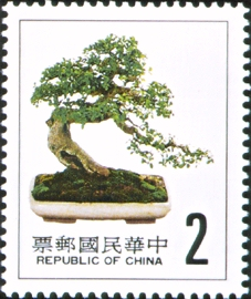 (S224.1  )Special 224 Chinese Potted Plants Postage Stamps (1985)