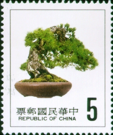 (S224.2  )Special 224 Chinese Potted Plants Postage Stamps (1985)