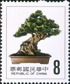 (S224.3  )Special 224 Chinese Potted Plants Postage Stamps (1985)
