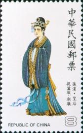 特238中華傳統服飾郵票(75年版)
