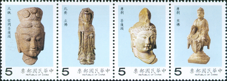 (S247.1  S247.2  S247.3  S247.4  )Special 247 Ancient Chinese Stone Carving Postage Stamps (1987)
