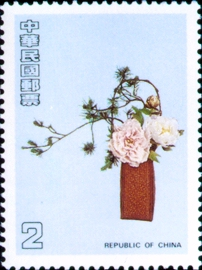 Special 249 Chinese Flower Arrangement Postage Stamps (Issue of 1987)