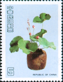 (S249.2)Special 249 Chinese Flower Arrangement Postage Stamps (Issue of 1987)
