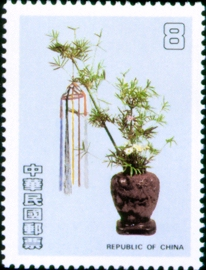 (S249.3)Special 249 Chinese Flower Arrangement Postage Stamps (Issue of 1987)