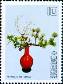(S249.4)Special 249 Chinese Flower Arrangement Postage Stamps (Issue of 1987)