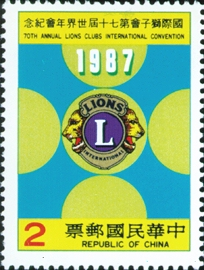 Commemorative 220 70th Annual Lions Clubs International Convention Commemorative Issue (1987)