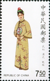 (S251.3)Special 251 Traditional Chinese Costume Postage Stamps (Issue of 1987)