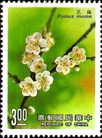 (特254.1)特254花卉郵票(77年版)