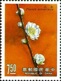 (特254.2)特254花卉郵票(77年版)