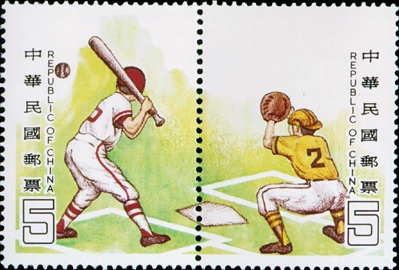 (S259.3  S259.4)Special 259 Sports Postage Stamps (Issue of 1988)