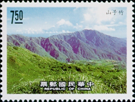 (S260.3  )Special 260 Yangmingshan National Park Postage Stamps (1988)
