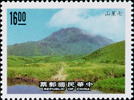(S260.4  )Special 260 Yangmingshan National Park Postage Stamps (1988)