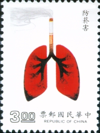 Special 265 National Health- Prevent Smoking Pollution - Postage Stamp (1989)