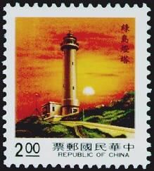 (D108.2)Definitive 108 Lighthouse Postage Stamps (1989)