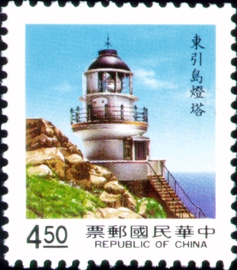 (D108.5)Definitive 108 Lighthouse Postage Stamps (1989)